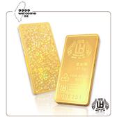 黃金條塊-幻彩壹台兩-37.5g【煌隆】(重10.00錢)