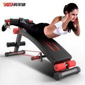 英爾健仰臥板家用仰臥起坐健身器材多功能收腹器仰臥起坐板腹肌板 造物空間NMS