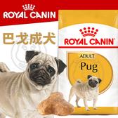 【培菓寵物48H出貨】BHN 法國新皇家飼料《巴戈成犬PUGA》3KG