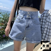 高腰牛仔短褲女夏季超高腰薄款寬鬆顯瘦闊腿a字卷邊熱褲【左岸男裝】