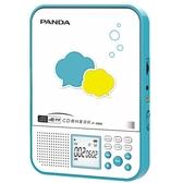 熊貓F-386CD播放機便攜光盤隨身聽播放器學生英語復讀機DVD家用便攜式迷你小學初中生兒童充電