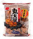 《松貝》三幸丸大豆黑豆仙貝137.5g【...