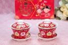 一定要幸福哦~~百年好合茶杯組(2入)、結婚用品、吃新娘茶、訂婚奉茶