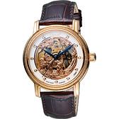Ogival 愛其華 猴年限量真鑽鏤空機械腕錶-玫塊金x咖啡/40mm 358.39AGR