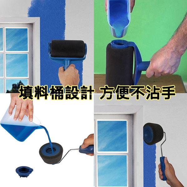 【油漆刷五件組】新款可填充式油漆滾筒刷邊角滾筒牆角刷油漆杯托盤5件套 手柄油漆刷粉刷神器