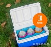 保溫箱家用小號PU冷鍊商用冷藏箱迷你手提YYP 歐韓流行館
