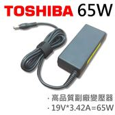 TOSHIBA 高品質 65W 變壓器 U400-ST3302 U400-ST5404 U400-ST6301  U405 U405D U500-1CN