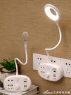 遙控插電LED創意小夜燈插座多功能臥室床...