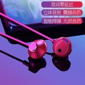 掛脖式運動悟空頸掛式藍芽耳機遊戲專用無延遲跑步頸戴式蘋果安卓 嬌糖小屋