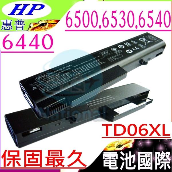 HP TD06 電池(保固最久)-惠普 電池- 6500B,6530B,6530S,6535B,HSTNN-IB68,HSTNN-IB69,COMPAQ 電池,TD09
