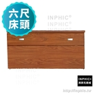 INPHIC-Mag 喜樂6尺柚木床頭_9PFn