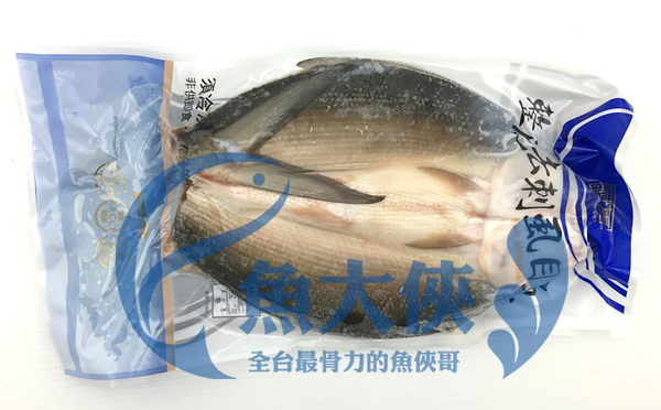 F2【魚大俠】FH160特大整尾無刺虱目魚(600g/尾)