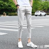 褲子男修身小腳褲夏季新款男生九分褲純色百搭薄款小碼男休閒西褲 可然精品