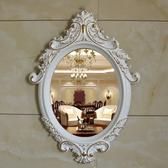 美容院鏡子衛生間浴室鏡壁挂梳妝台化妝鏡歐式會所裝飾鏡 快速出貨