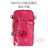 漂亮琳娜手機包女迷你小包包單肩斜背包手包零錢包掛脖手腕包