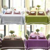 餐墊 桌巾布藝棉麻桌布茶几墊台布西餐酒店長方形桌布防塵布素面桌巾【1件免運】