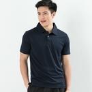 男款排汗POLO衫  CoolMax 吸濕快乾 機能涼感 舒適運動 丈青色
