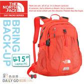 The North Face後背包包大容量15吋筆電包北臉CE85-Z9M