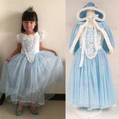 華麗宮廷風 公主蕾絲長裙+斗篷 (不含皇冠.魔法棒) 短袖 洋裝 橘魔法 現貨 長洋裝  萬聖節造型服