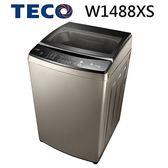 ★送東元快煮壺★【TECO 東元】14kg DD變頻直驅洗衣機-W1488XS 晶鑽銀(含基本安裝)