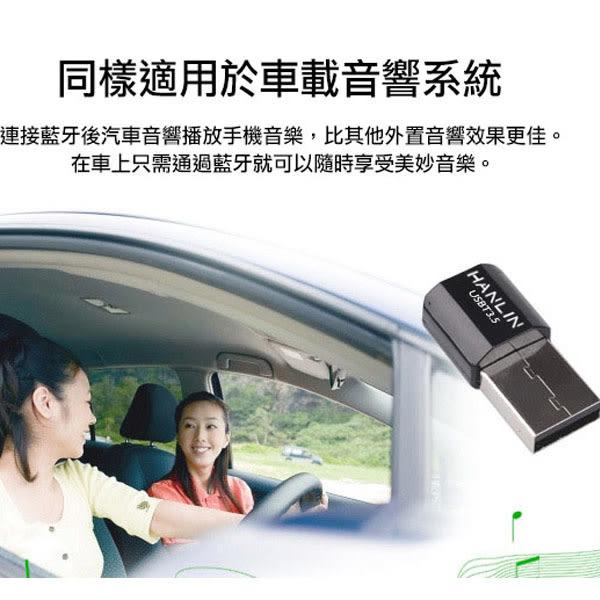 【 折扣專區 】 USB 藍牙接收器 迷你 藍芽音樂接收器 車用mp3 無線 音樂轉換器 35