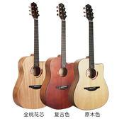 單板民謠木吉他初學者學生女男樂器入門41寸2s拉維斯吉他YYP     傑克型男館