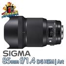 【6期0利率】SIGMA 85mm F1.4 DG HSM Art 恆伸公司貨+STC 86mm UV 大光圈定焦鏡 人像鏡 85 1.4