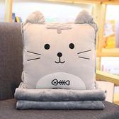 抱枕被子兩用辦公室午睡枕神器可愛三合一毯子汽車靠墊靠枕空調被(交換禮物 創意)聖誕