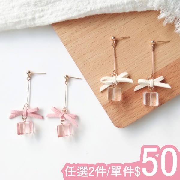 耳環-氣質甜美一字蝴蝶結琉璃水晶方糖時尚長款耳環Kiwi Shop奇異果0918【SVE4144】
