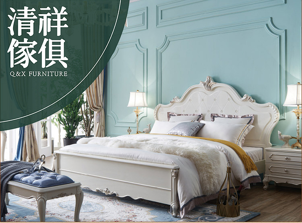 【新竹清祥家具】EBB-06BB12A-小英式新古典貴族亮烤珍珠白五呎木面床架