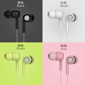 入耳式耳機入耳式華為耳機vivo小米榮耀oppor15三星紅米通用蘋果安卓 新年禮物