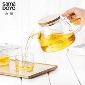 茶壺玻璃茶壺耐高溫水壺泡茶壺煮茶過濾茶具套裝花茶壺家用玻璃壺  萌萌小寵igo