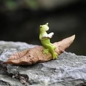 創意園藝樹葉青蛙擺件田園微景觀魚缸花盆造景桌面裝飾品生日禮物 HOME 新品