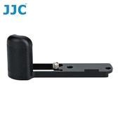 又敗家JJC副廠Sony相機握把相機手把HG-RX100VII索尼類單RX100M7相機把手RX100相機手柄M7第7代