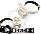 【EC數位】Canon 小白 專用 鏡頭固定架 EF 70-200mm 專用 F2.8L IS USM 鏡頭穩定支架