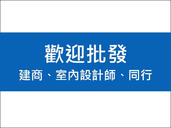 【配件王】日本代購 TOTO GG3-800 CES9333L 脫臭 附洗手台 免治馬桶 免治沖洗馬桶