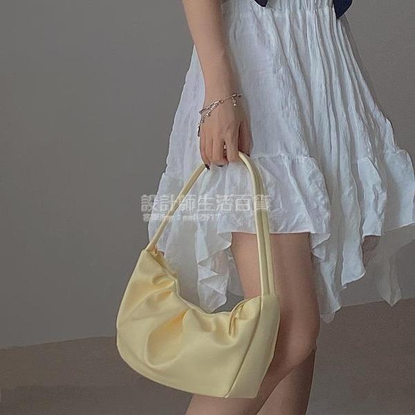 小眾設計嫩黃色褶皺法棍包柔軟腋下包包女2020新款個性單肩手提包 設計師生活百貨
