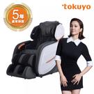 tokuyo 豪美椅 SS-Beauty 按摩椅 TC-679 皮革5年保固
