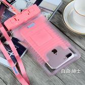 (百貨週年慶)手機防水袋潛水套觸屏oppoR11蘋果x華為vivoX9plus溫泉游泳