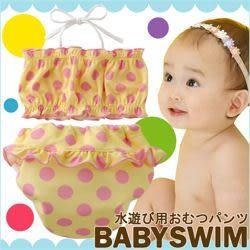 BABY SWIM粉紅點點泳衣