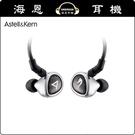 【海恩數位】韓國 Astell&Kern Layla II 二代耳道式耳機 公司貨保固