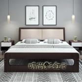 北歐實木床雙人床主臥家具單人床1.5m1.8米床現代簡約軟包軟靠床MBS「時尚彩紅屋」
