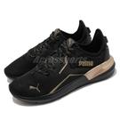 Puma 訓練鞋 Platinum Me...