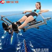 劃船機紙牌屋液壓可摺疊靜音室內健身器材家用免安裝劃船器AQ 有緣生活館