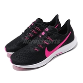 Nike 慢跑鞋 Air Zoom Pegasus 36 黑 粉紅 男鞋 運動鞋 【ACS】 CQ4814-016