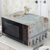 歐式四開雙門對開門冰箱蓋布【YYJ-4032】