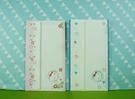 【震撼精品百貨】Hello Kitty 凱蒂貓~紅包袋~粉藍【共1款】