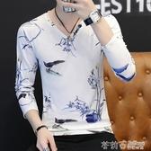 夏季男士長袖t恤2018新款韓版v領冰絲體恤潮流薄款男裝上衣服秋裝 茱莉亞