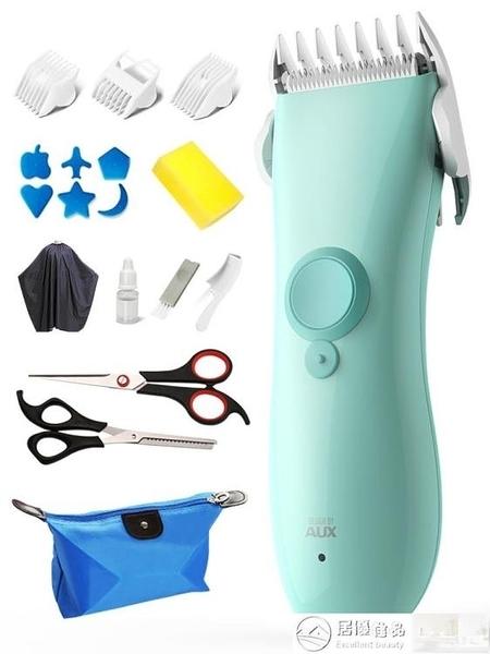 理髮器 奧克斯嬰兒理髮器超靜音寶寶嬰幼兒童剃頭電推剪充電式剃頭髮家用 8號店WJ