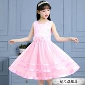 女童背心連身裙6兒童蓬蓬禮服紗裙8小女孩公主裙十歲表演洋氣花童禮服-預熱雙11